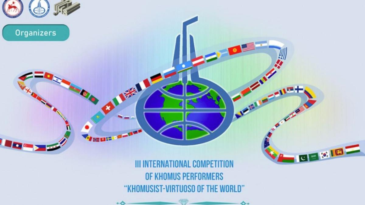 Khomusist-Virtuoso of the World